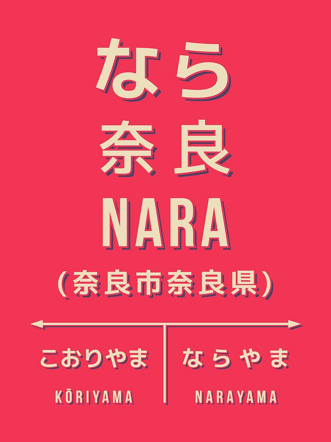Japan Digital Art - Retro Vintage Japan Train Station Sign - Nara Kansai Red by Ivan Krpan