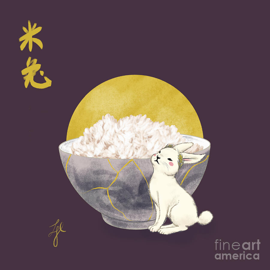 Me Too Painting - Rice Bunny by Frankie Huang