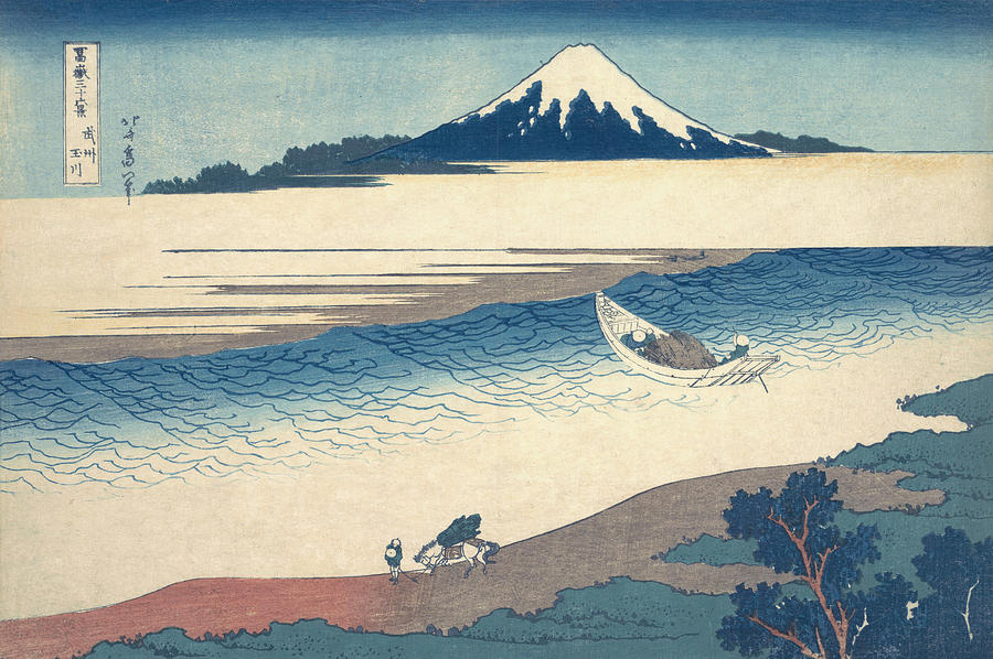 River And Mt. Fuji By Hokusai Photograph by Graphicaartis