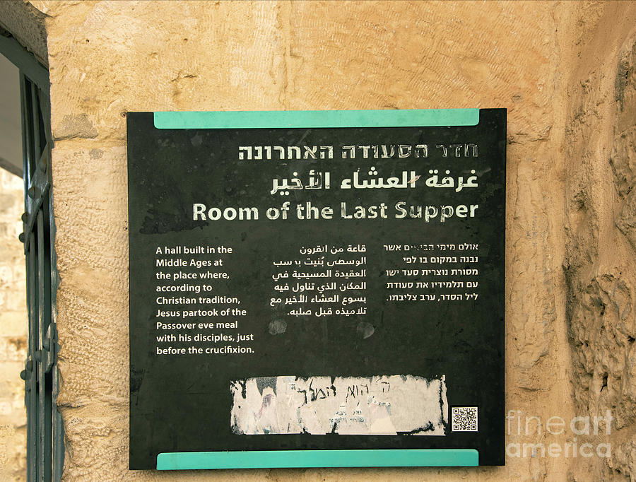 Room Of The Last Supper Photograph by Mae Wertz