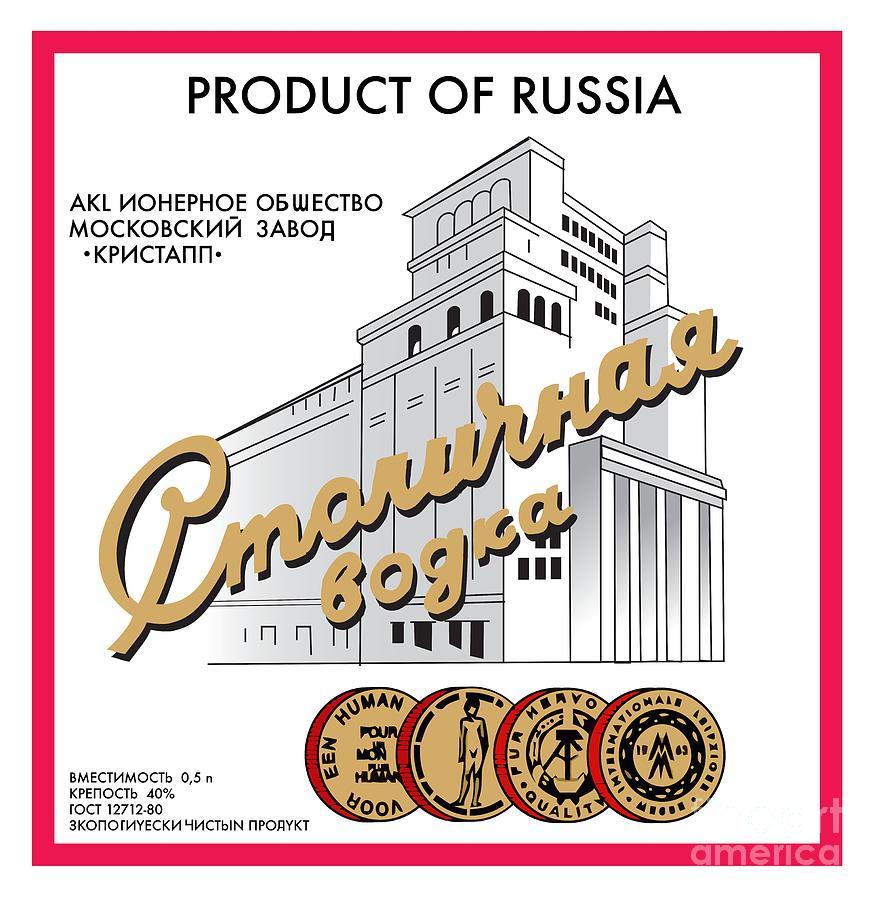 Russia Digital Art - Russian Vodka by Studio Poco Los Angeles