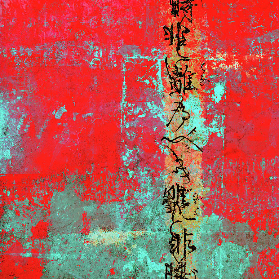 Red Mixed Media - Scraped Wall Texture Red and Turquoise by Carol Leigh