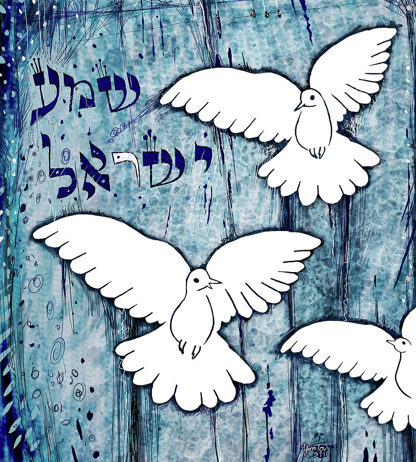 Shema Doves by Yom Tov Blumenthal