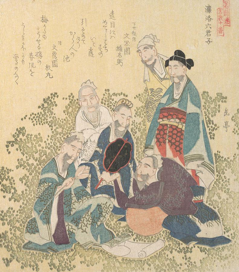 Six Superior Men of Reiraka by Yashima Gakutei