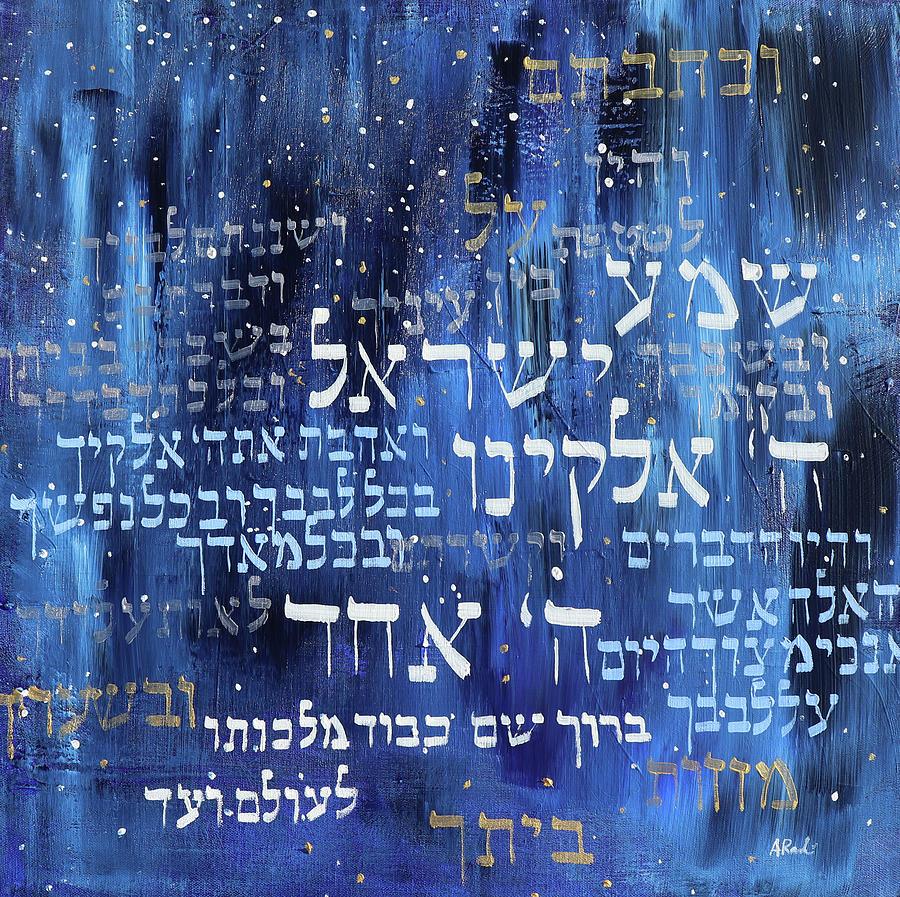 Shema Painting - Starry Shema 2 201928 by Alyse Radenovic