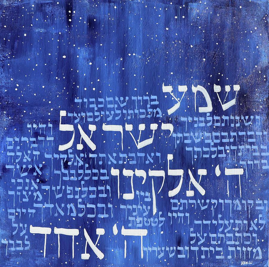 Blue Painting - Starry Shema II 201929 by Alyse Radenovic