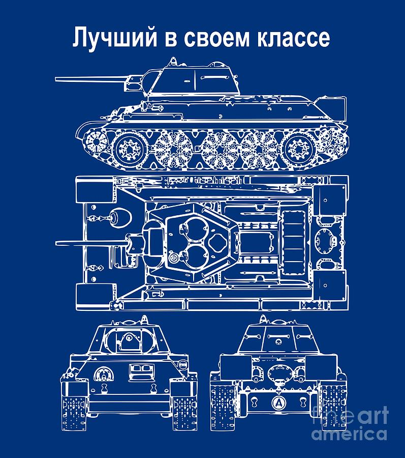 Anthony Digital Art - T34 Best In Its Class Blueprint by Anthony Mrugacz