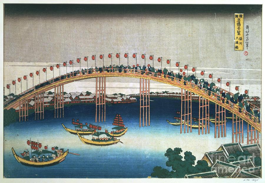 Temma Bridge, Osaka, Japan, 1830 Drawing by Print Collector