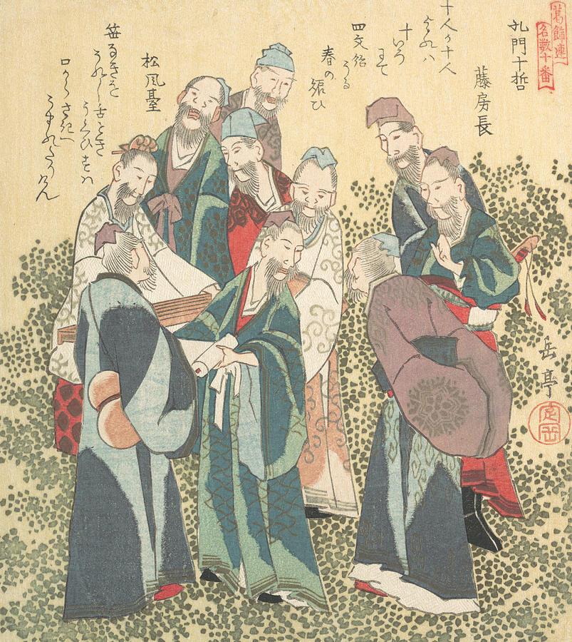 Ten Wise Men Among the Disciples of Confucious by Yashima Gakutei