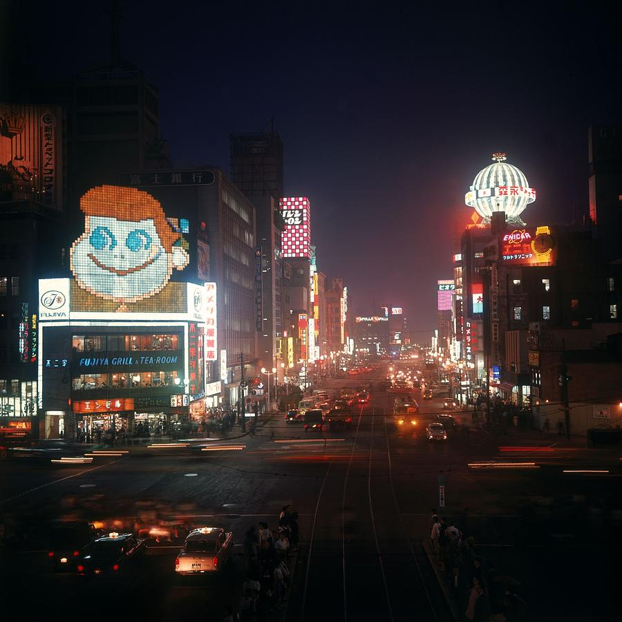The City Of Tokyo Around 1970 Photograph by Keystone-france