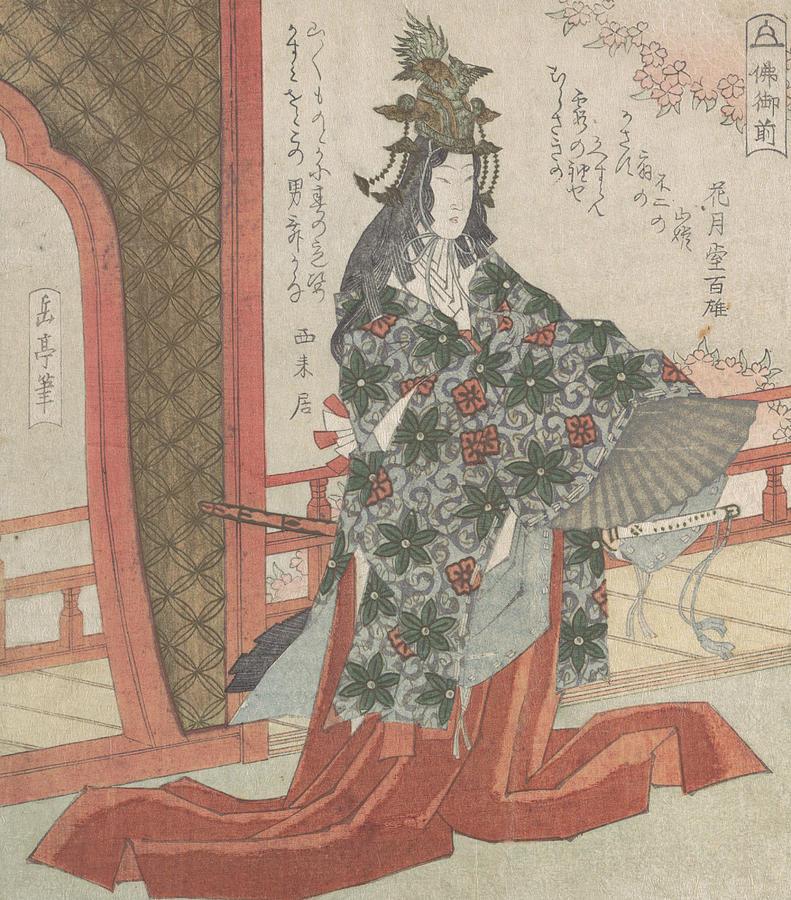 The Dancer Hotoke Gozen by Yashima Gakutei
