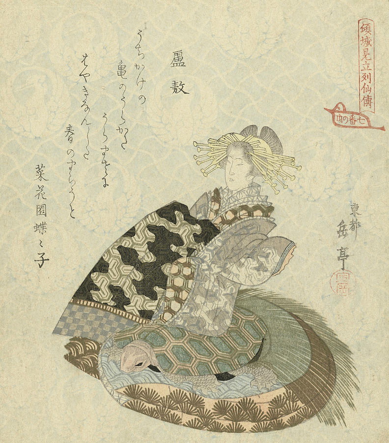 The Immortal Roko by Yashima Gakutei