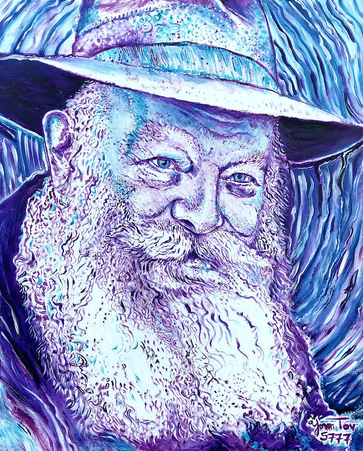 The Lubavitcher Rebbe Purple by Yom Tov Blumenthal