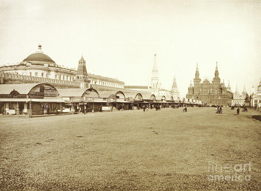 The Trading Rows In Red Square, Moscow Drawing by Heritage Images