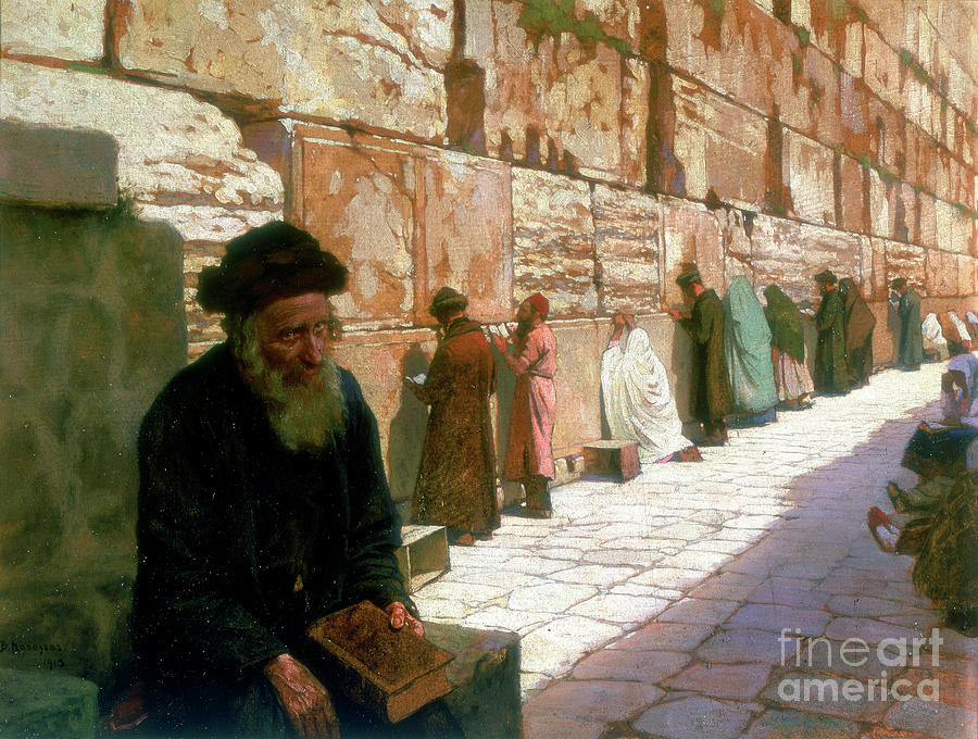 The Wailing Wall, Jerusalem, 19th Drawing by Print Collector