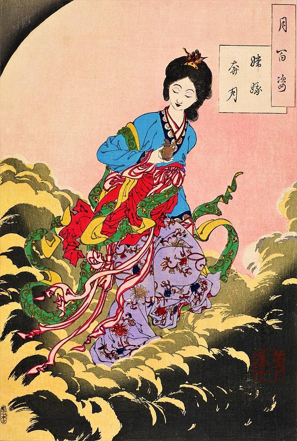 Yoshitoshi Painting - Top Quality Art - Jyoga Hongetsu by Tsukioka Yoshitoshi