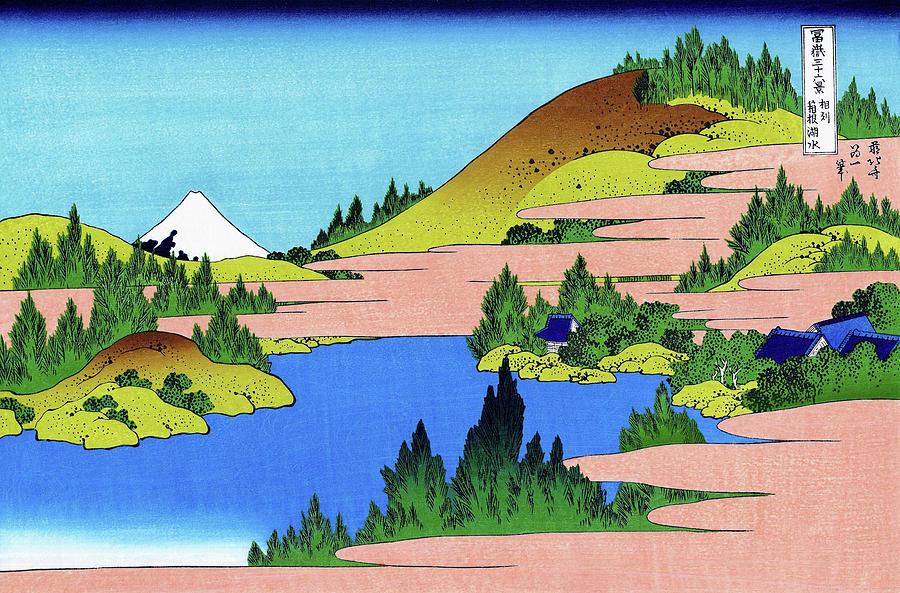 Mount Fuji Painting - Top Quality Art - Mt,fuji36view-soshu Hakone Kosui by Katsushika Hokusai
