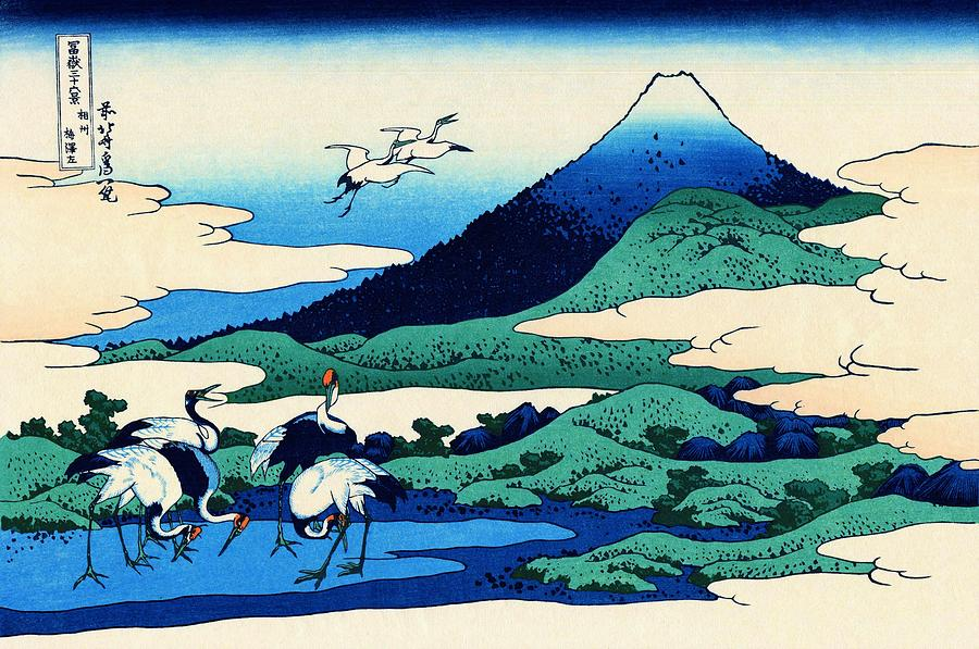 Katsushika Hokusai Painting - Top Quality Art - Mt,FUJI36view-Soshu Umezawanosho by Katsushika Hokusai