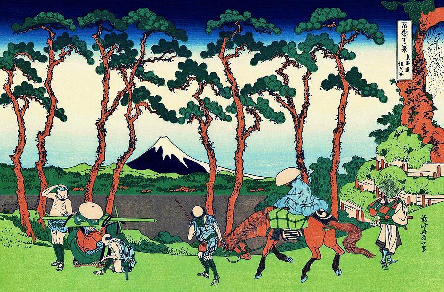 Mount Fuji Painting - Top Quality Art - Tokaido Hodogaya by Katsushika Hokusai