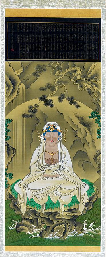 Sakai Hoitsu Digital Art - Top Quality Art - White Robed Kannon by Sakai Hoitsu