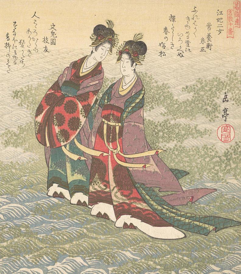 Two Ladies Walking on the Water by Yashima Gakutei