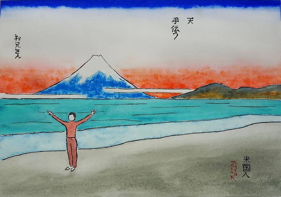 Ukiyo-e Lore by John Klobucher