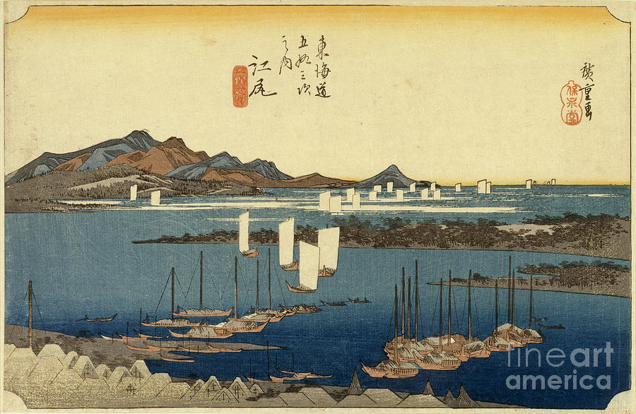 View from the forest of Miho by Utagawa Hiroshige