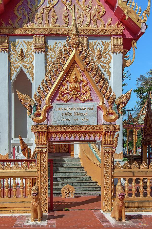 Wat Khong Chiam Phra Ubosot Wall Gate DTHU0962 by Gerry Gantt