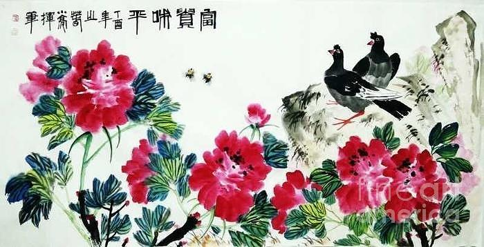 Wealth and Peace by LI LIANG