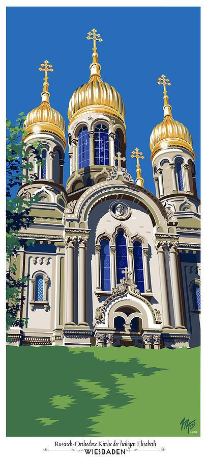 Wiesbaden Russian Orthodox Church by Matt Hood