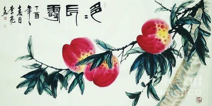 Wishing You Longevity by LI LIANG