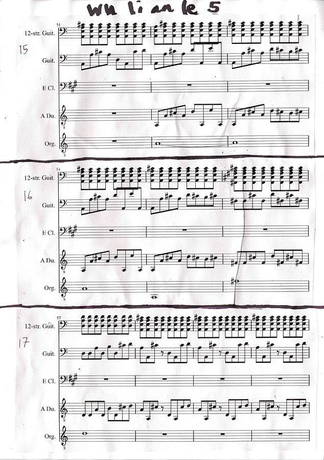 Wu Li An Le 5 sheet music by Artist Dot