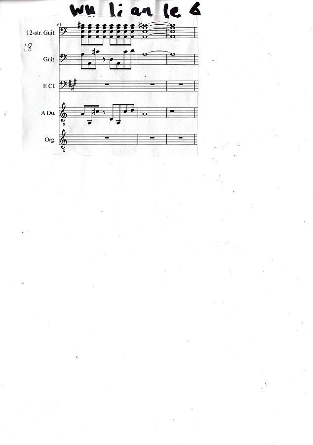 Wu Li An Le 6 sheet music by Artist Dot