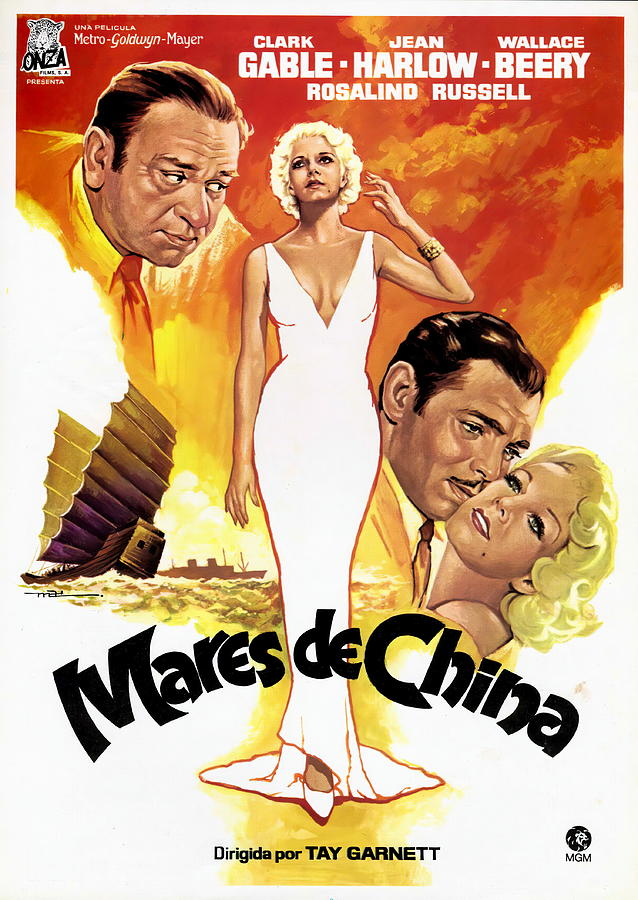 China Mixed Media - China Seas with Clark Gable and Jean Harlow, 1935 by Stars on Art