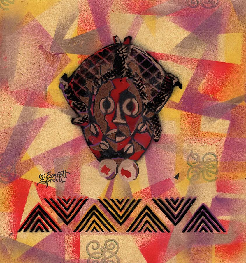 Dan Mask Ivory Coast by Everett Spruill