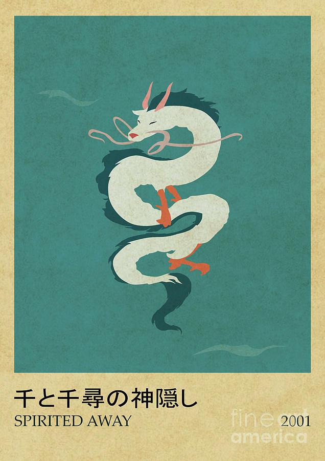 Haku Spirited Away Studio Ghibli Chihiro Anime Poster Miyazaki Digital Art By Svit Artprints