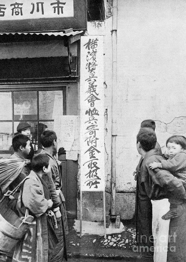 1904 Photograph - Russo-japanese War, 1904 by Granger
