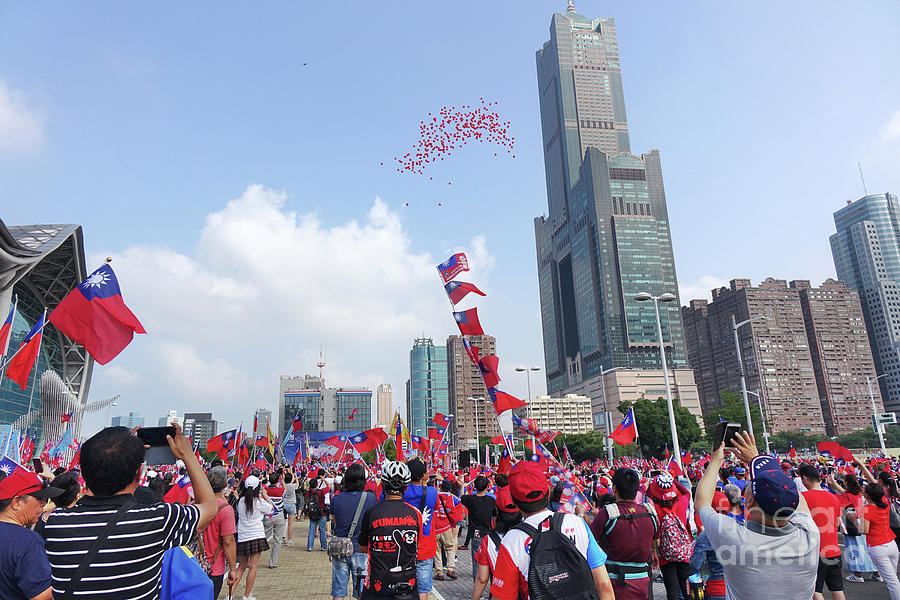 National Day Celebrations in Taiwan by Yali Shi