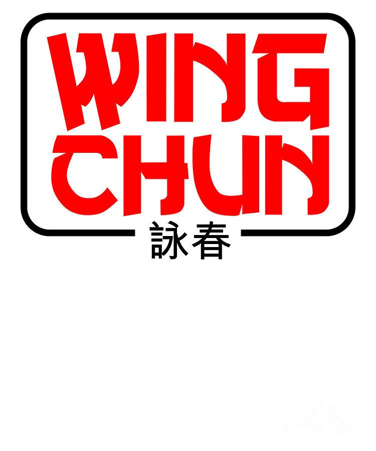 Wing Chun Techniques Wingchun Chumkiu.png Wing Chun