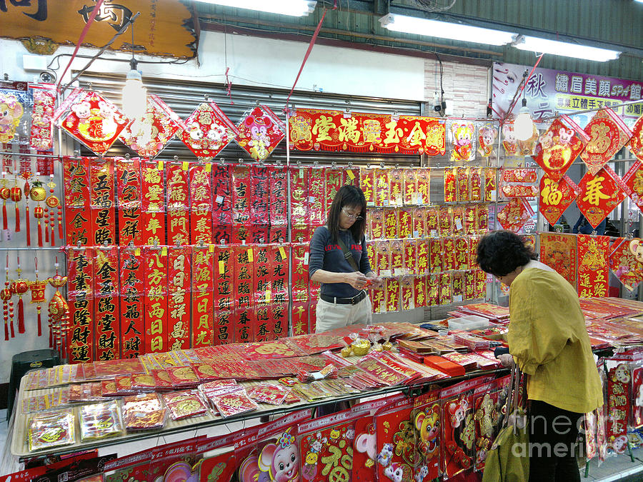 Chinese New Year Decorations and Lucky Symbols by Yali Shi