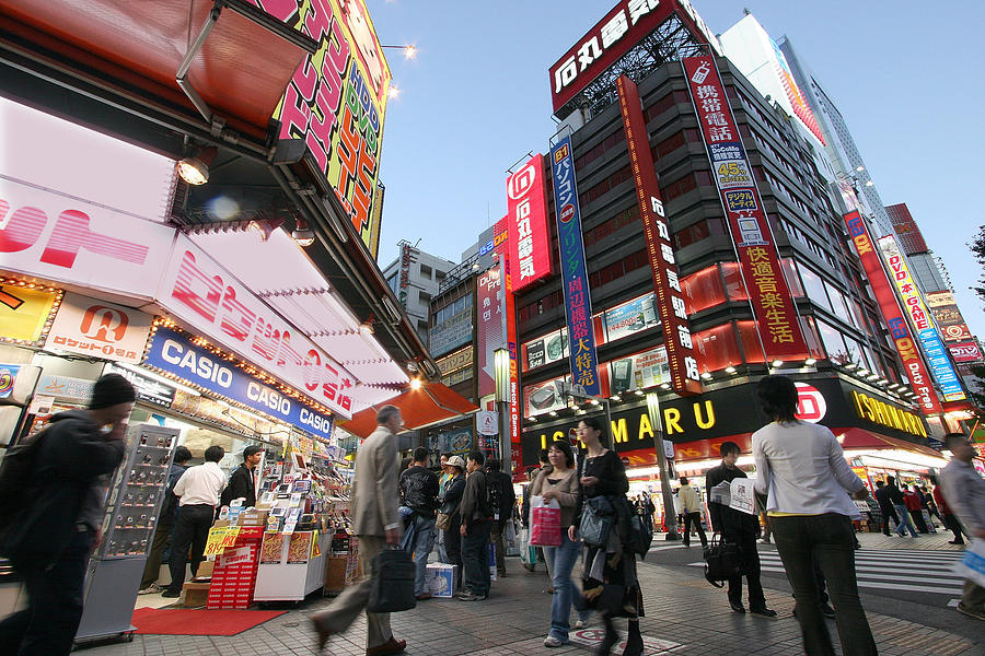Spa Services Maid To Order In Akihabara Photograph by Koichi Kamoshida