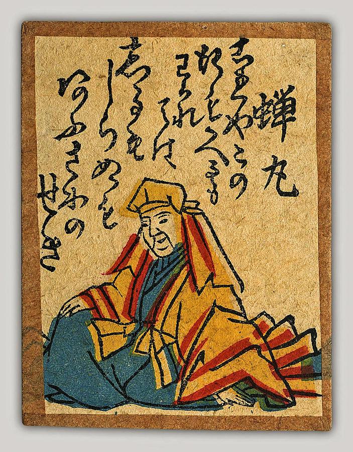 Karuta Hito-kumi, Miyama Hikarumeiji Period Painting