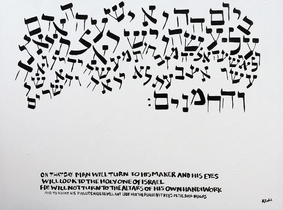 Black And White Painting - Abandonment of Idolatry Isaiah 17 7 8 202029 by Alyse Radenovic