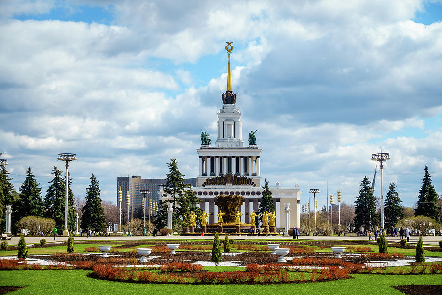 All Russian Exhibition Center Photograph