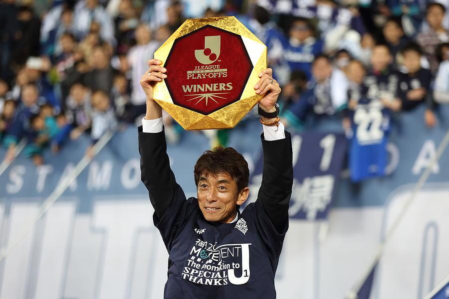 Avispa Fukuoka v Cerezo Osaka - J1 Promotion Play Off Final Photograph by Matthew Ashton - AMA