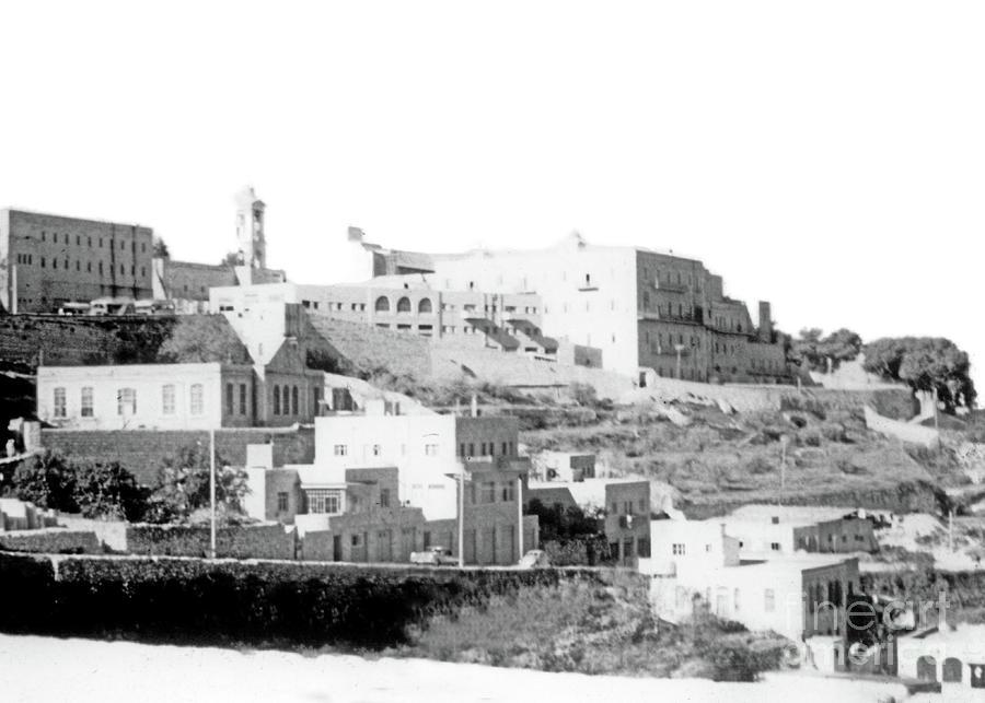 Bethlehem In 1961 Photograph