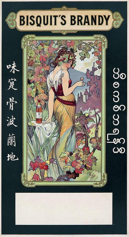 Brandy Painting - Bisquit Brandy 1899 Art Deco Advertising Poster by Alphonse Mucha