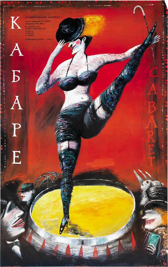 cabaret, With Liz Minnelli, 1972 -2 Mixed Media