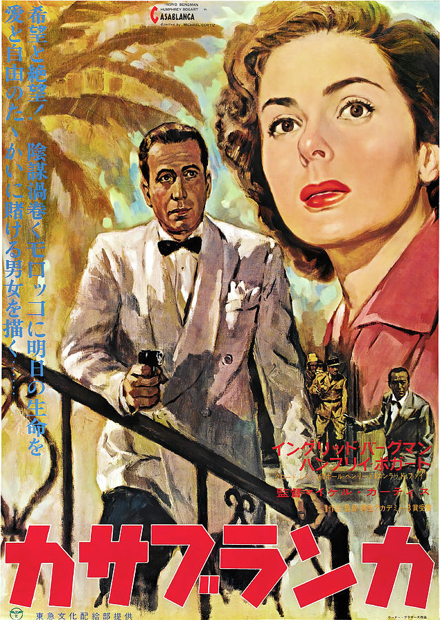 casablanca, With Ingrid Bergman, 1942 Mixed Media