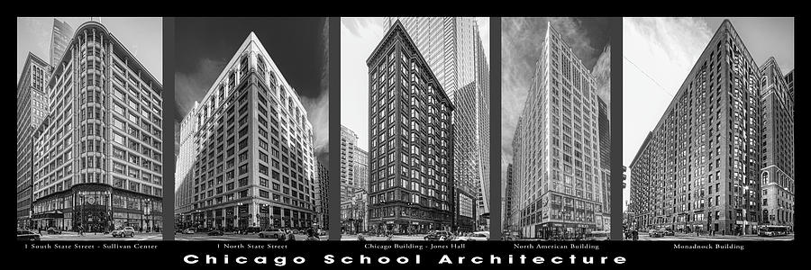 Chicago School Architecture Photograph